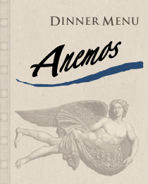 Anemos Cuisine Dinner Menu