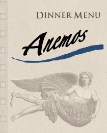 Anemos Cuisine Dinner Menu