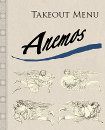 Anemos Lunch & Dinner Takeout Menu
